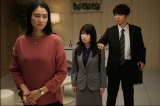 事件の鍵を握る女性、心療内科クリニックの院長・水沢瞳役で小雪が出演(C)テレビ朝日