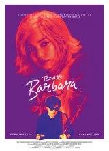 映画『ばるぼら』海外版キービジュアル (C)2019 Barbara Committee
