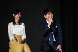 映像配信サービス「dTV」のドラマ『Love or Not』の視聴者イベントに出席した(左から)本仮屋ユイカ、山下健二郎