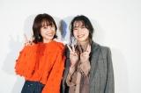 高橋愛の初メイクブック『Ai Takahashi MAKE-UP BOOK』オフショット(左から)高橋愛、笠原桃奈