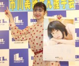2019年版カレンダーの発売イベントを行った市川美織 (C)ORICON NewS inc.