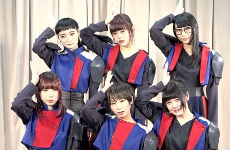 過酷ロケに挑んだBiSH(後列左から)リンリン、アイナ・ジ・エンド、ハシヤスメ・アツコ(前列左から)アユニ・D、モモコグミカンパニー、セントチヒロ・チッチ=『BiSHのキレッキレJAPAN』制作記者発表会 (C)ORICON NewS inc.
