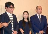 浅井良二さんのお別れの会に参列した(左から)飯尾和樹、関根麻里、やす (C)ORICON NewS inc.