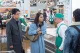テレビ東京系ドラマBiz『ハラスメントゲーム』第8話(12月3日放送)(C)テレビ東京