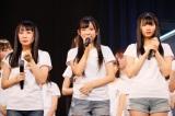 ドラフト3期研究生5人全員の昇格を発表=HKT48 7周年記念特別公演より(C)AKS