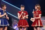 3期生・4期生・ドラフト生が出演した【Part �T】ステージ=HKT48 7周年記念特別公演より(C)AKS