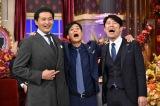 29日放送の『しゃべくり007 10周年2時間スペシャル』で貴乃花が引退後初テレビ出演 (C)日本テレビ