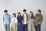 Goose houseの6人のうち齊藤ジョニー(左から4人目)を除く5人がソロアーティストに戻ることを発表