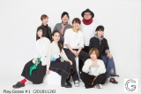 Goose houseの工藤秀平、竹渕慶、マナミ、沙夜香、ワタナベシュウヘイの4人が『Play.Goose』プロジェクトを発足した