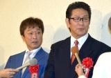 サンミュージック『グループ創立50週年記念式典』に出席した(左から)太川陽介、野村将希 (C)ORICON NewS inc.
