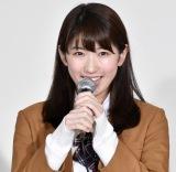 オトナの土ドラ『さくらの親子丼2』の囲み取材に出席した日比美思 (C)ORICON NewS inc.