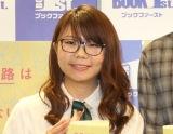 書籍『恋愛迷路は気づかないと抜けられない』発売記念イベントに出席した山崎ケイ
