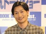 書籍『恋愛迷路は気づかないと抜けられない』発売記念イベントに出席した山添寛
