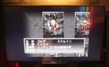 『アークザラッドII』プレイ画像 (C)ORICON NewS inc.