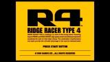 『R4 RIDGE RACER TYPE 4』