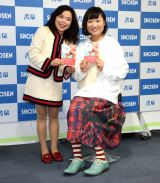 『もう常識にはとらわれない! 50歳からのいい女』刊行記念イベントに出席した(左から)TAKAKO、しずちゃん (C)ORICON NewS inc.