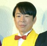 サンミュージック『グループ創立50週年記念式典』に出席したダンディ坂野 (C)ORICON NewS inc.