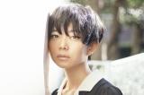 NHK総合で放送される連続ドラマ『ゾンビが来たから人生見つめ直した件』(2019年1月19日スタート)主演の石橋菜津美