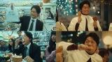 香取慎吾をイメージキャラクターに起用したファミリーマートの新CM2本が公開