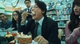 """香取慎吾をイメージキャラクターに起用したファミリーマートのクリスマスケーキ""""パパの崩壊篇"""""""