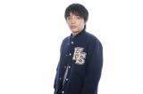 本田翼×岡山天音のダブル主演で『ゆうべはお楽しみでしたね』実写ドラマ化