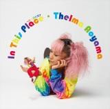 青山テルマ「In This Place〜2人のキズナ 通常盤(CDのみ)