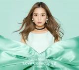 西野カナのアルバム『Love Col-lection 2 〜mint〜』が12/3付オリコン週間アルバムランキングで2位