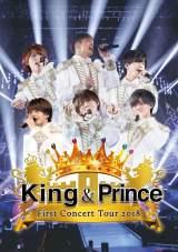 King & Prince初のライブBlu-ray /DVD『King & Prince First Concert Tour 2018』ジャケット写真(通常盤)