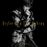 DEAN FUJIOKAニューアルバム『History In The Making』初回限定盤A「History Edition」(CD+DVD)