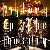 DEAN FUJIOKAニューアルバム『History In The Making』初回限定盤B「Deluxe Edition」(CD+DVD)