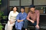 加藤清史郎(中央)がコペル君に扮し『君たちはどう生きるか』を映像化=MBS・TBS系『教えてもらう前と後』5月1日放送(C)MBS