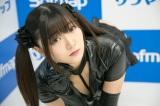 光沢感のある漆黒の衣装で魅了したコスプレイヤー・姫咲☆兎ら(キサキバニラ)さん