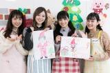 12月4日放送の『NOGIBINGO!10』では白石麻衣らが保育士体験(C)「NOGIBINGO!10」製作委員会
