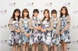 『ベストアーティスト2018』より乃木坂46(C)日本テレビ
