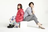 映画『スタートアップ・ガールズ』より(左から)上白石萌音、山崎紘菜(C)2018 KM-WWOKS Ltd., All rights reserved.