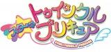 『プリキュア』新シリーズ第16弾タイトル『スター☆トゥインクルプリキュア』のロゴタイトル (C)ABC-A・東映アニメーション