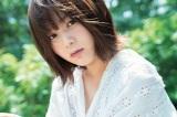 尾関梨香=欅坂46ファースト写真集『21人の未完成』アザーカット