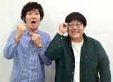 タイムマシーン3号 (C)ORICON NewS inc.