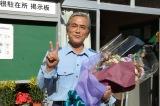 連続ドラマ初主演を務めた『駐在刑事』がクランクアップを迎え、笑顔の寺島進(C)テレビ東京