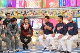"""松坂大輔、横浜高校の""""先輩""""上地雄輔と10年ぶりバッテリー復活(C)TBS"""