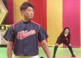 12月1日放送のバラエティー番組『炎の体育会TVSP』の模様(C)TBS