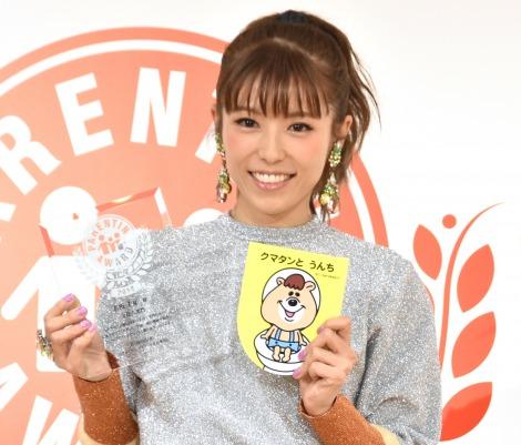 『第11回 ペアレンティングアワード』授賞式に出席した若槻千夏 (C)ORICON NewS inc.