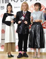 『第11回 ペアレンティングアワード』授賞式に出席した(左から)安田美沙子、りゅうちぇる、若槻千夏 (C)ORICON NewS inc.