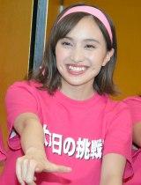 AbemaTVももクロ緊急招集『ももいろ歌合戦』挑戦宣言会に参加した百田夏菜子 (C)ORICON NewS inc.