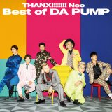 DA PUMPベストアルバム『THANX!!!!!!! Neo Best of DA PUMP』CD+DVD盤