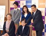 (前列左から)三田佳子、石井ふく子氏(後列左から)高田翔、石野真子、井上順 (C)ORICON NewS inc.