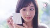 田中みな実がWeb動画ですっぴんから小悪魔顔まで多彩な表情を披露
