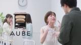 『オーブ ブラシひと塗りシャドウN』Web動画「先輩篇」より