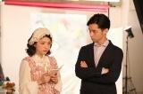 連続ドラマ『プリティが多すぎる』第8話に特別ゲストとして出演する川島海荷と主演の千葉雄大 (C)日本テレビ