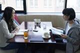 映画『チワワちゃん』より場面カット(C)2019『チワワちゃん』製作委員会